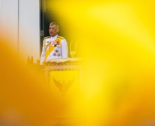Thailand's King Strips His Royal Consort of Her Title Over Alleged Disloyalty, 'Inappropriate Behavior'